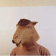 Маска верблюда