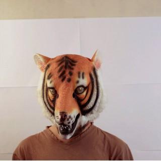 Маска тигра амурского