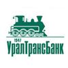 УралТрансБанк